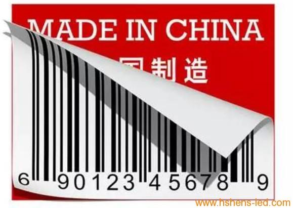 "LED显示屏行业正在崛起的""中国制造梦""!.png"