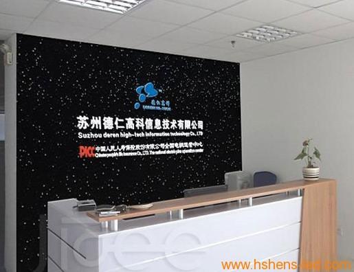 苏州企业形象墙设计  制作效果展示