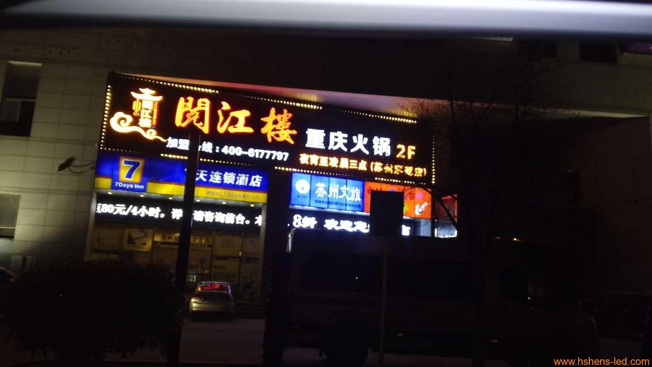 阅江楼2.jpg