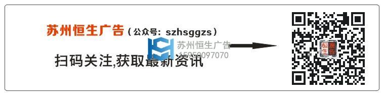 manbetx手机版注册扫码关注.jpg